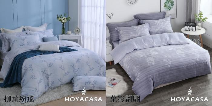 20hoyacasa44