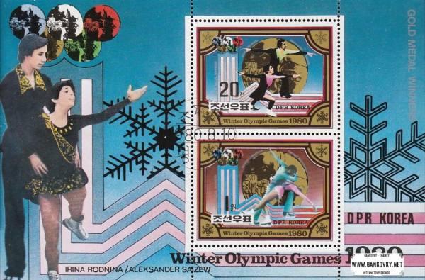 Známky KĽDR 1980 Zlatí medailisti razítkovaná séria