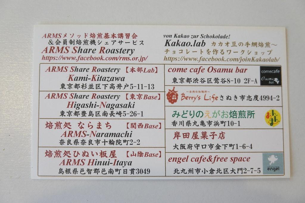 アームズ(東長崎)