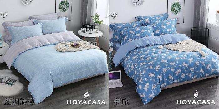 20hoyacasa42