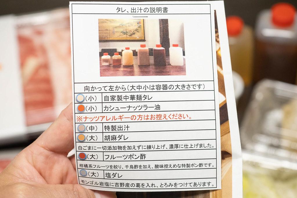 butagumi_takeout-6