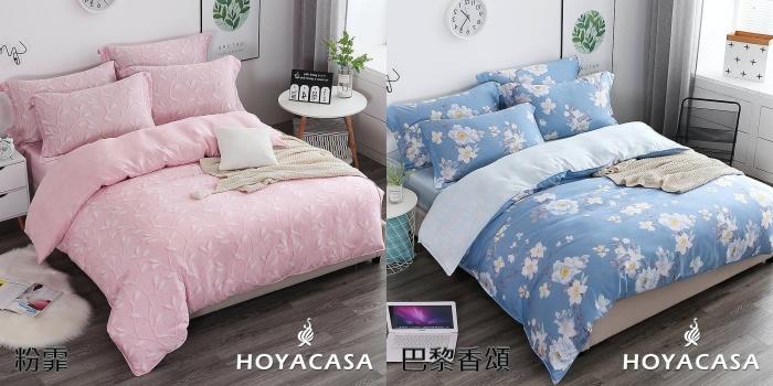 20hoyacasa43