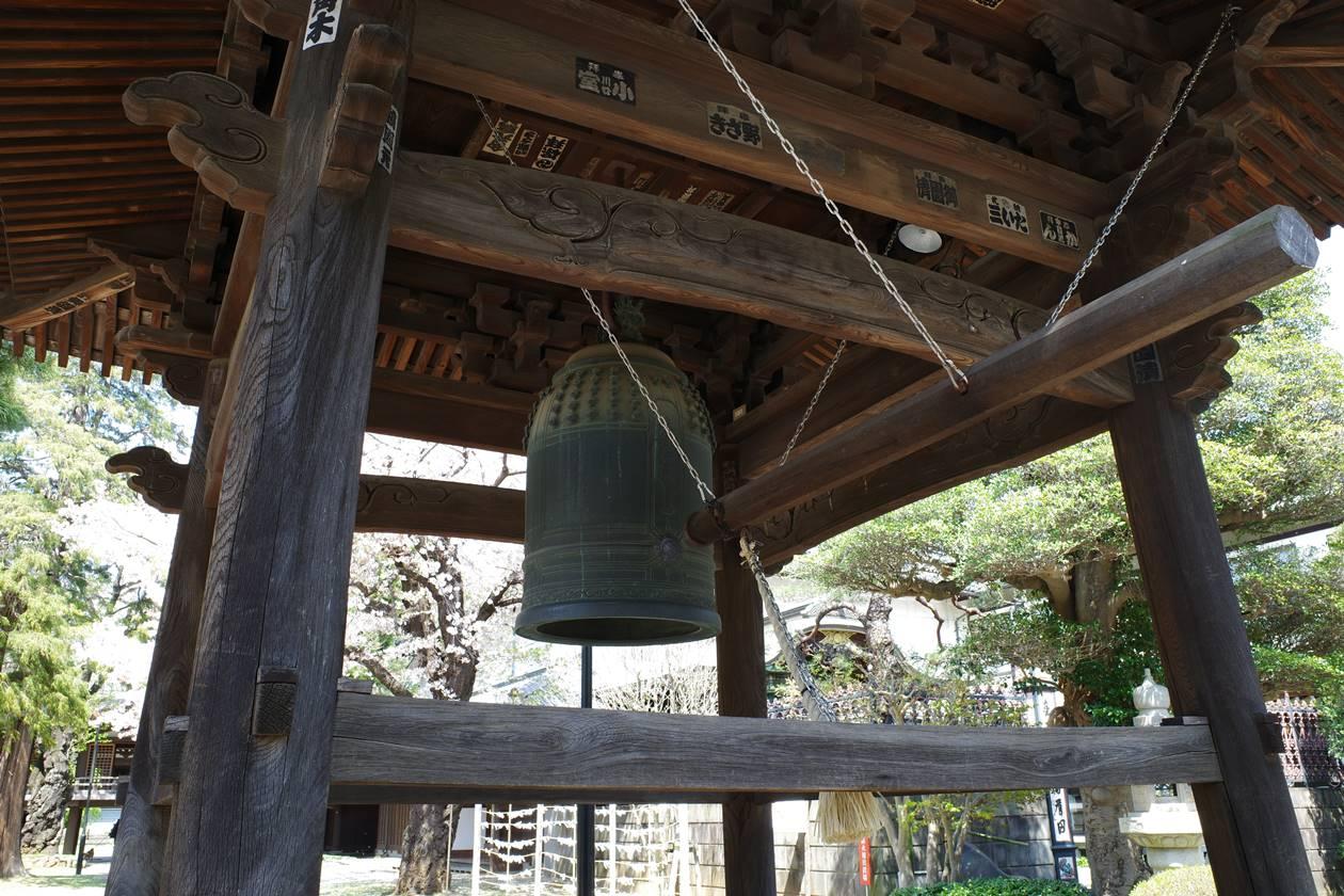 妙法寺・鐘楼