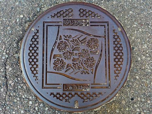 Fuji Saga, manhole cover (佐賀県富士町のマンホール)