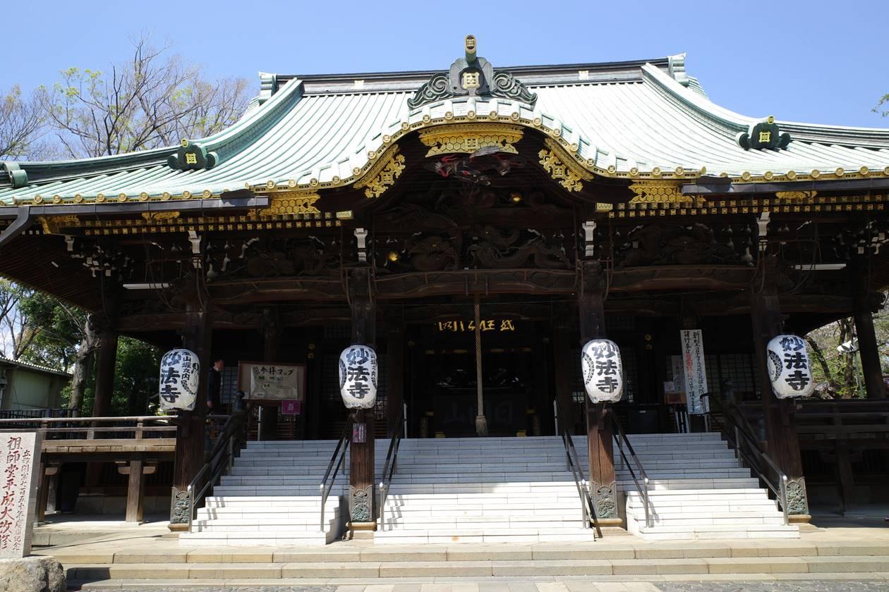 妙法寺・祖師堂