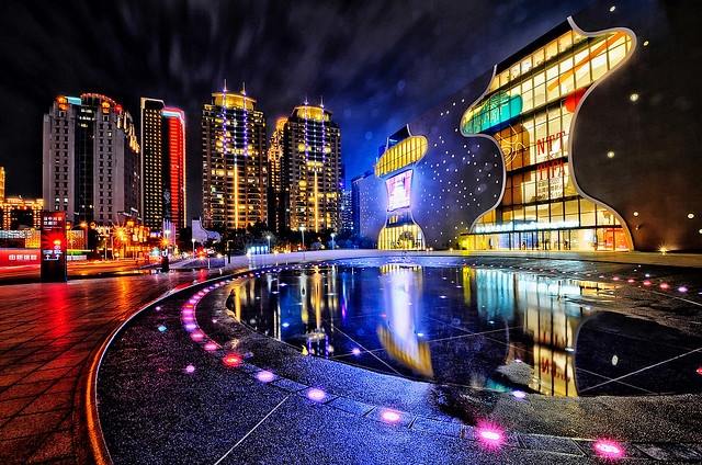 National Taichung Theater