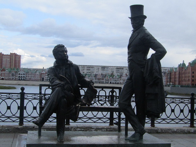 Pushkin and Onegin (author and his character)
