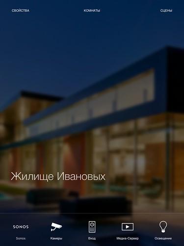 HomePage_rus