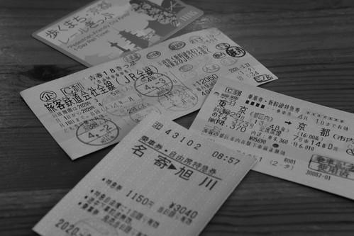 04-04-2020 my tickets (3)