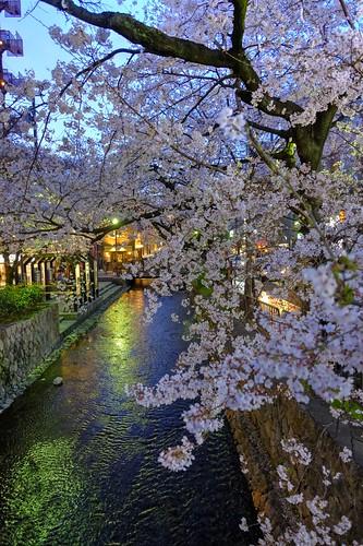 29-03-2020 Kyoto vol01 (3)