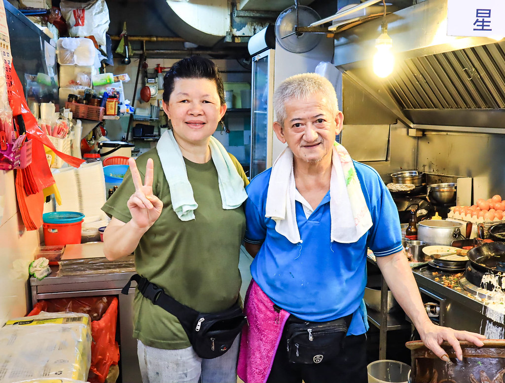 hougang-orh-lua owners pic