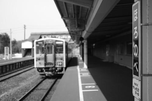 04-04-2020 Horonobe (4)