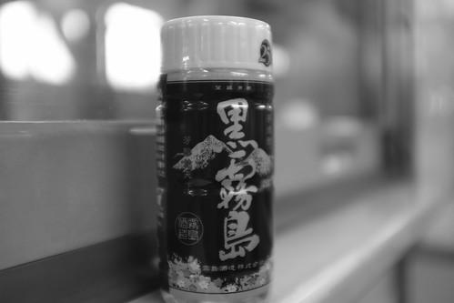 04-04-2020 Asahikawa (18)