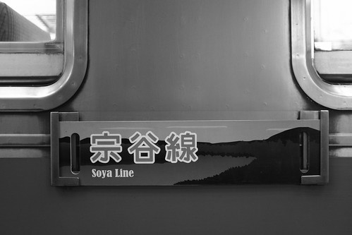 04-04-2020 Asahikawa (9)