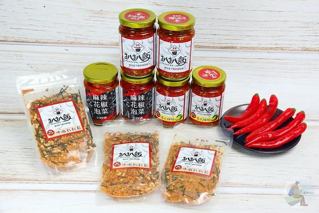 最容易下飯的咔啦扒扒鬆以及最容易下飯的辣椒醬 讓吃飯更精彩囉