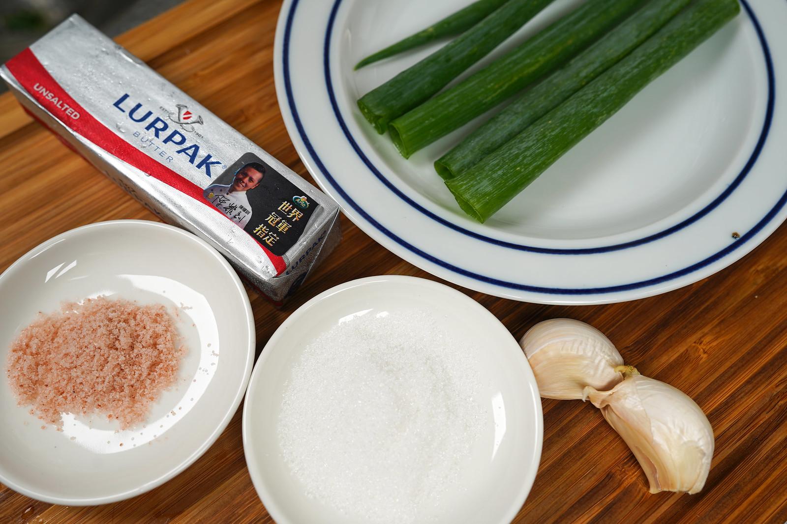 氣炸蒜香吐司條 備料食材