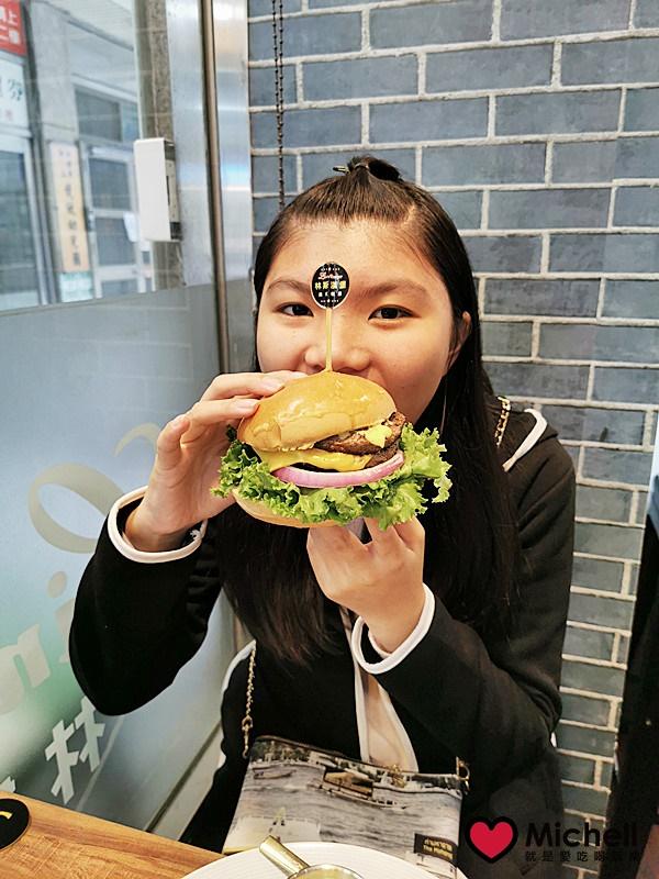 林斯漢堡 Lin's Burger