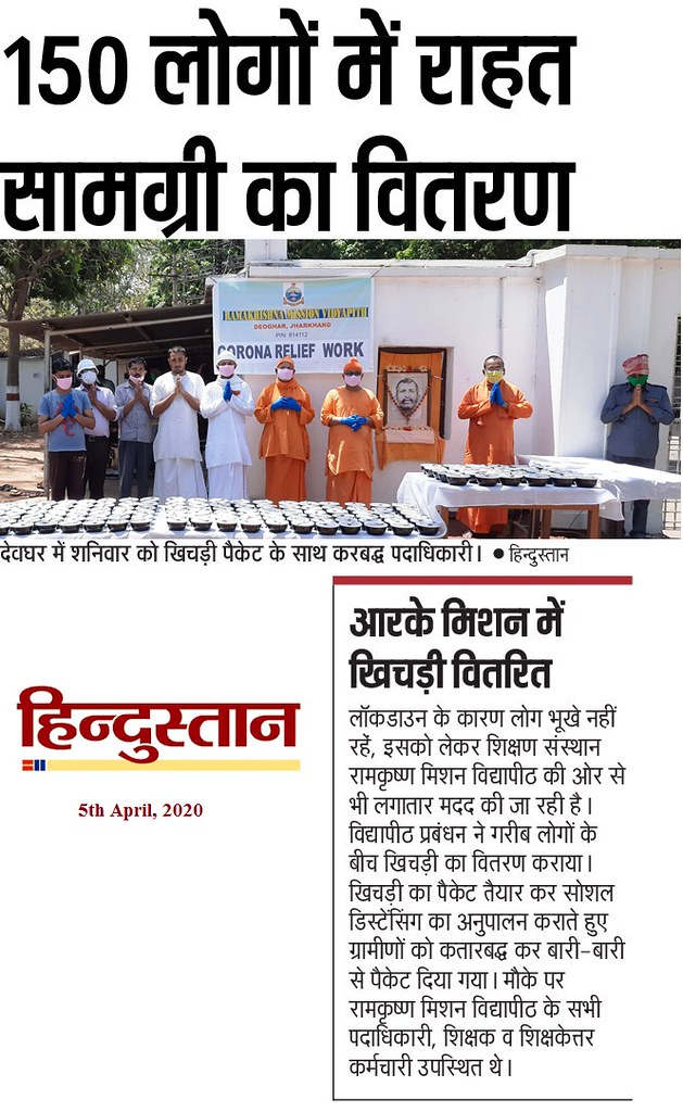 Hindustan - COVID 19 Relief - 4th Day - 05.04.2020