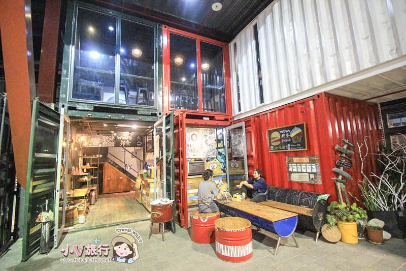 台東TTstyle原創館 鐵花村波浪屋 Wow's 邦查 Cafe