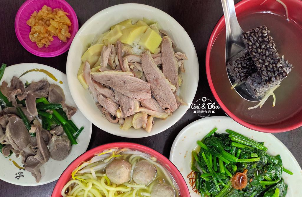 禾冠宏傳統鵝肉店 台中火雞肉飯12
