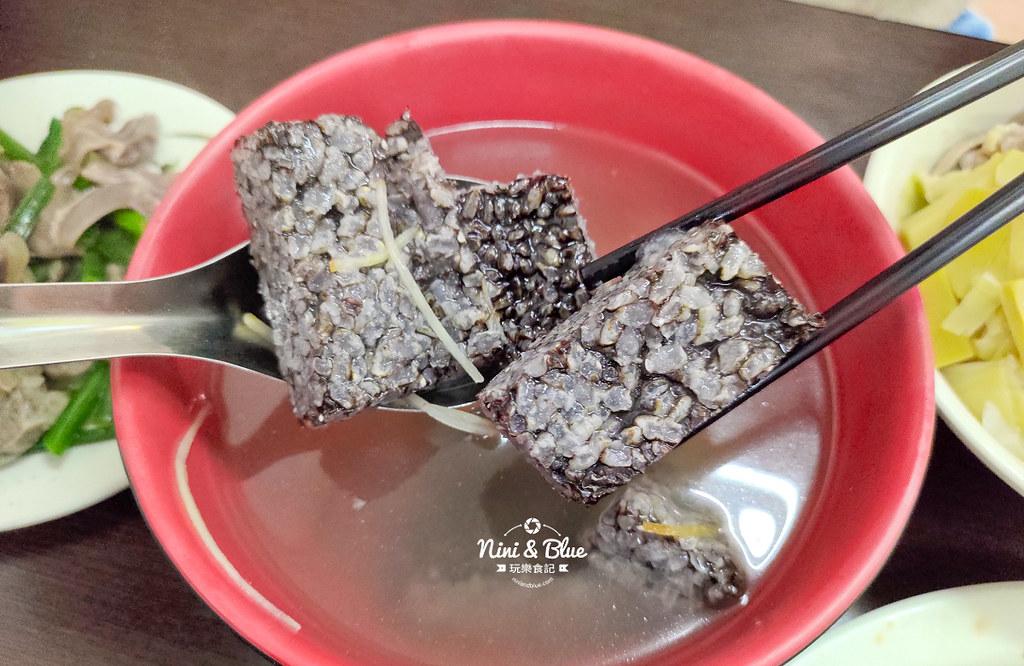 禾冠宏傳統鵝肉店 台中火雞肉飯10