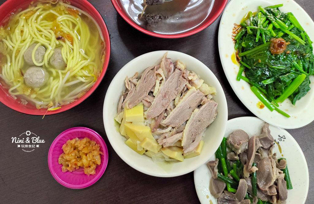 禾冠宏傳統鵝肉店 台中火雞肉飯05