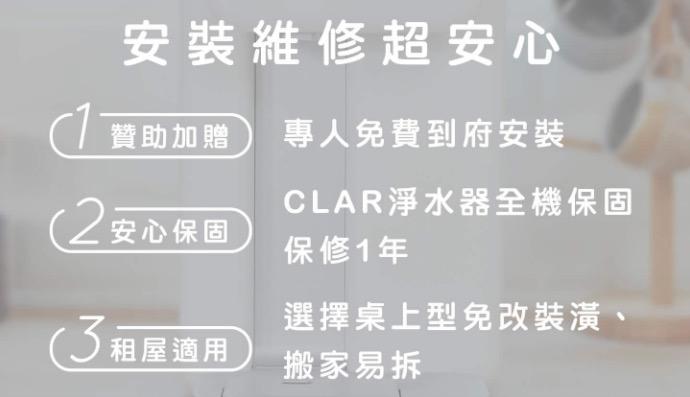 clar34