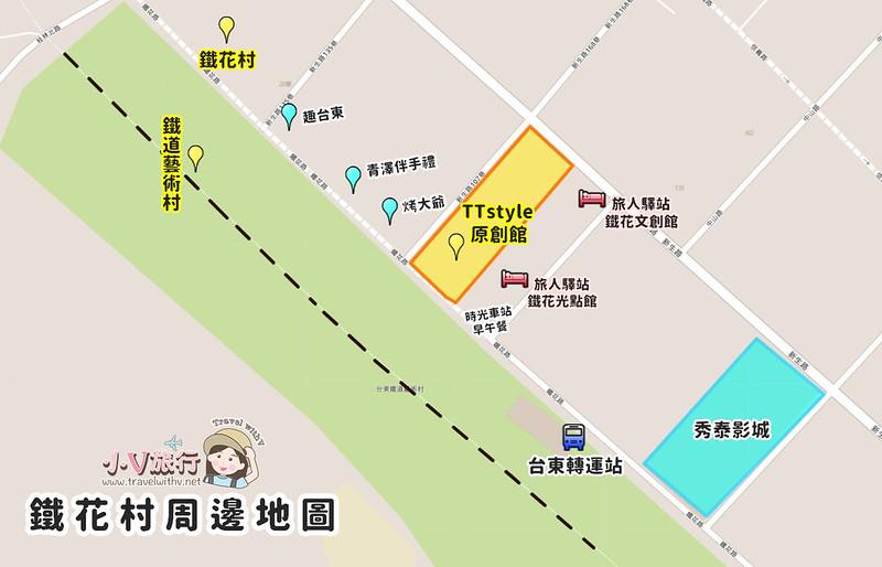 台東鐵花村地圖