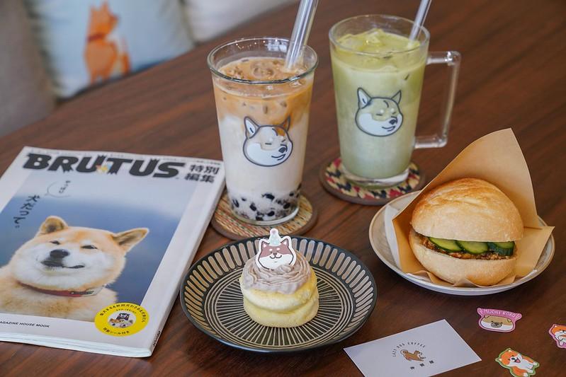 LazyDog Cafe 伸懶腰