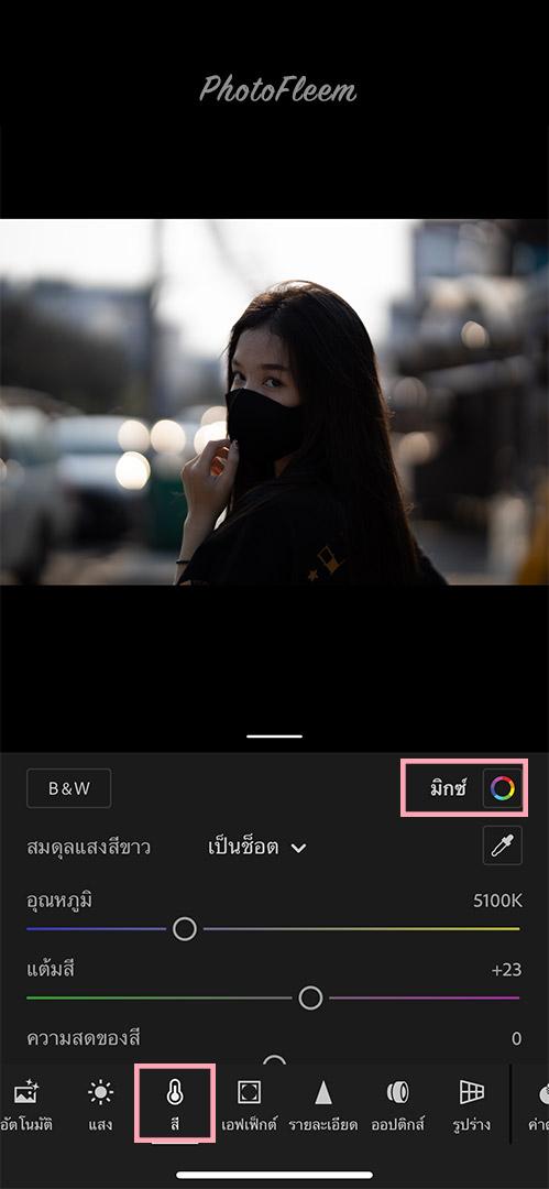 Black-Street-2020-Lightroom-02