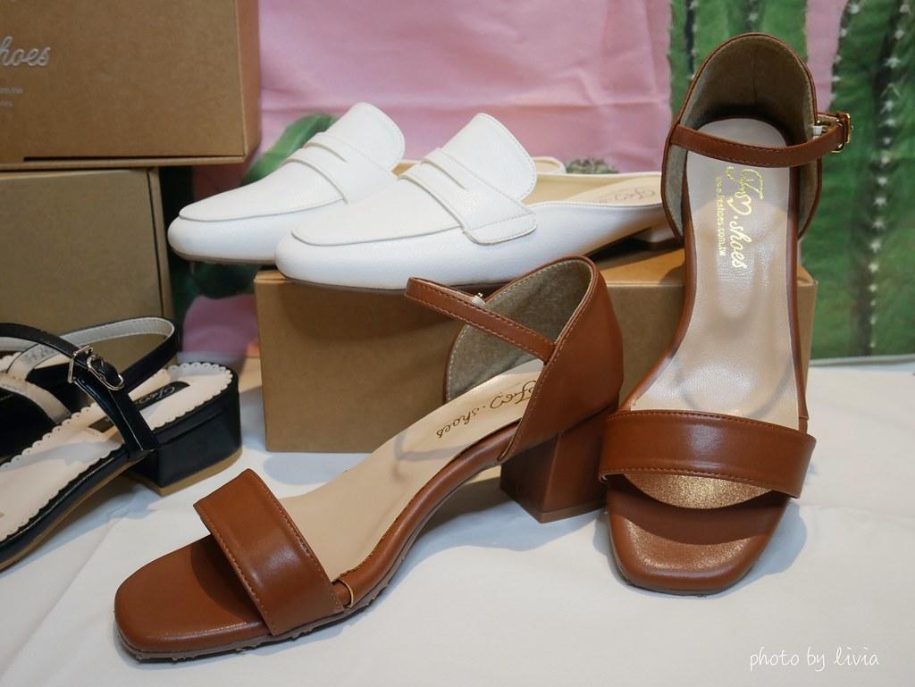 FM時尚美鞋27