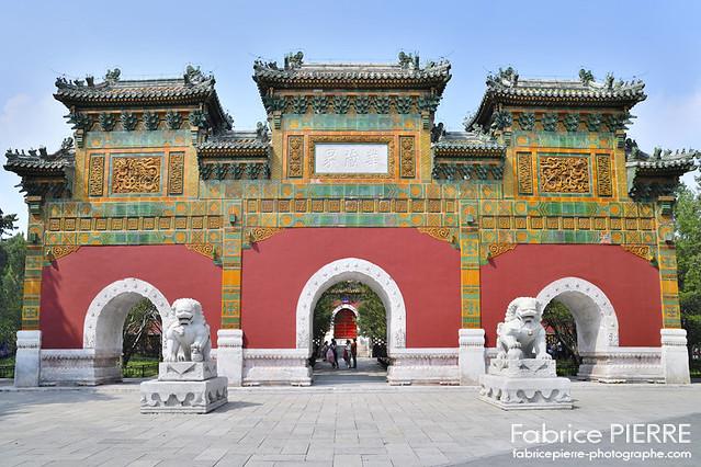 Pékin - Août 2017