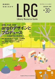 LRG30