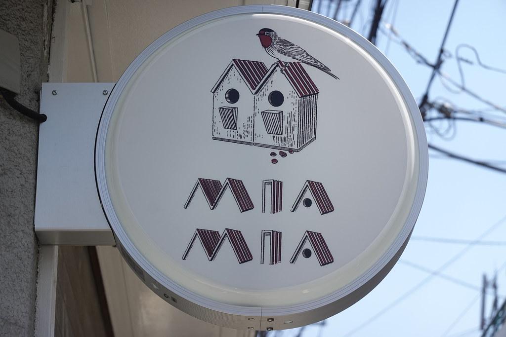 MIAMIA(東長崎)