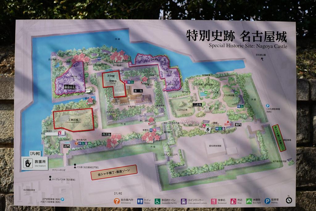 名古屋城マップ