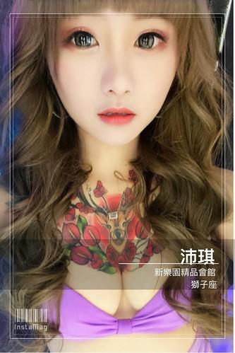 新樂園精品會館 高雄制服店 9P夜生活