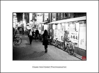 Evening walk around Kamata, Tokyo (蒲田)