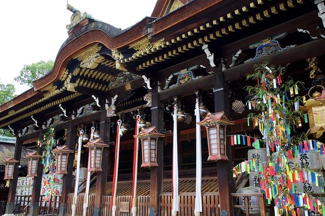 北野天満宮 Kitano Tenmangu Shrine