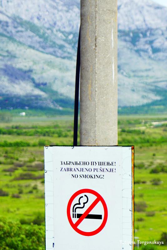 Табличка в монастыре Завала