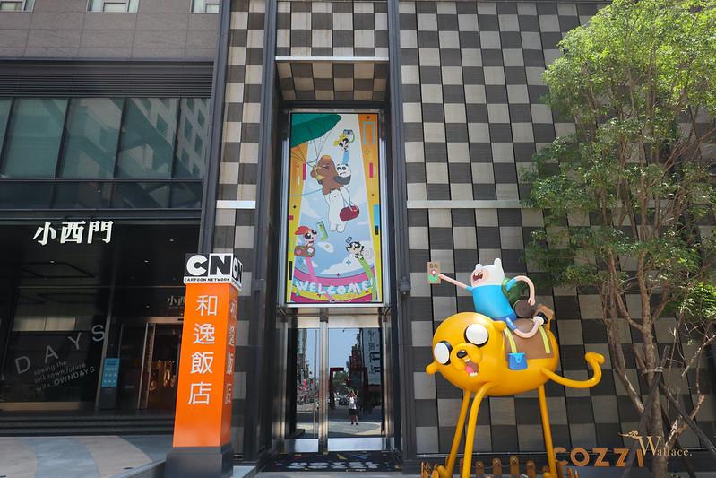 和逸飯店台南西門館(HOTEL COZZI Ximen Tainan)