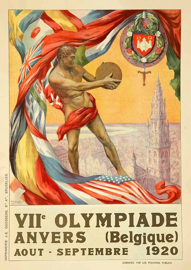 VII OLYMPIADE