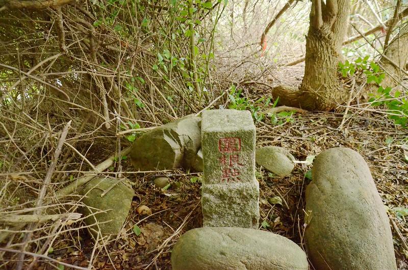 營頭頂(將軍山)冠字渡(40)土地調查局圖根點(Elev. 119 m)