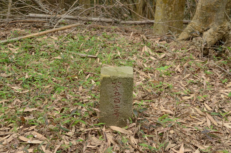 錦水山鑛務課基石(# 鑛502 Elev. 92 m) (2)