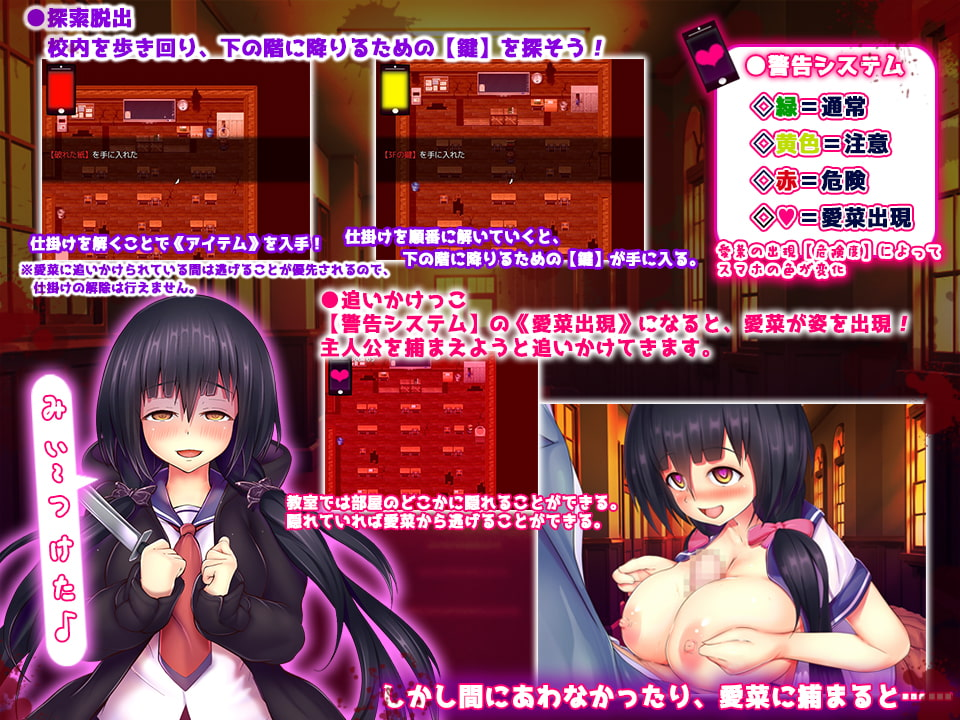 Escape from Psycho Childhood Friend ~Let's Make a Child with Me!~