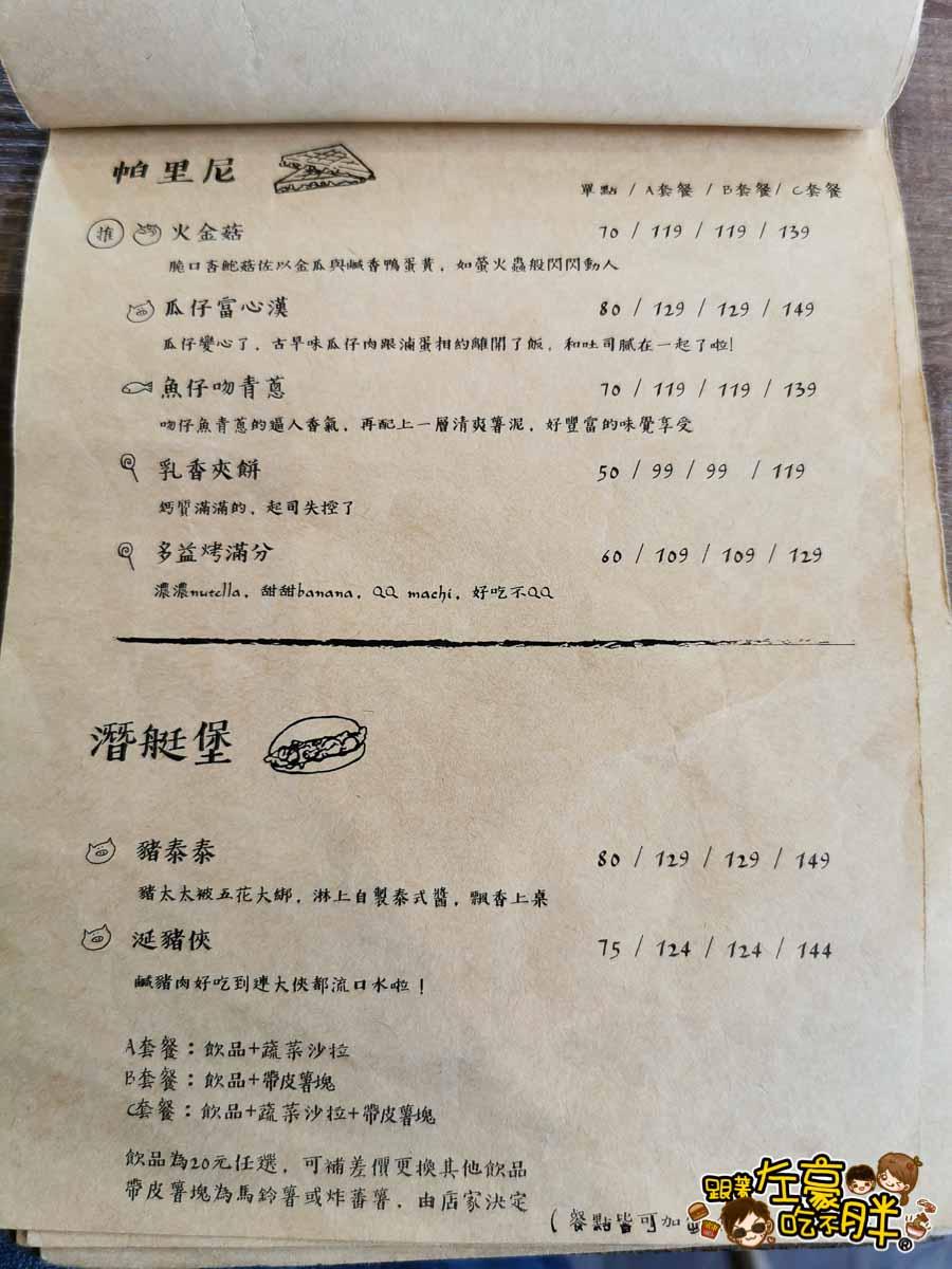 鳳山美食 尋早早午餐 -16