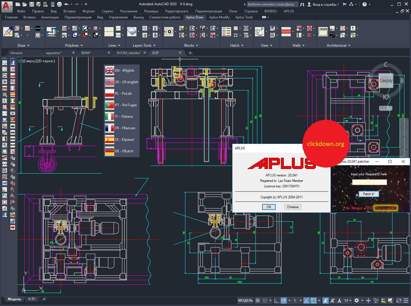 Working with Cadaplus APLUS 20.041 full license
