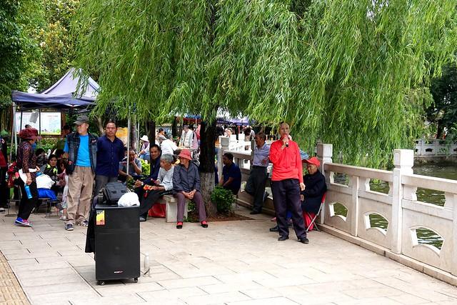 Baihua Park, Anning, Yunnan, China