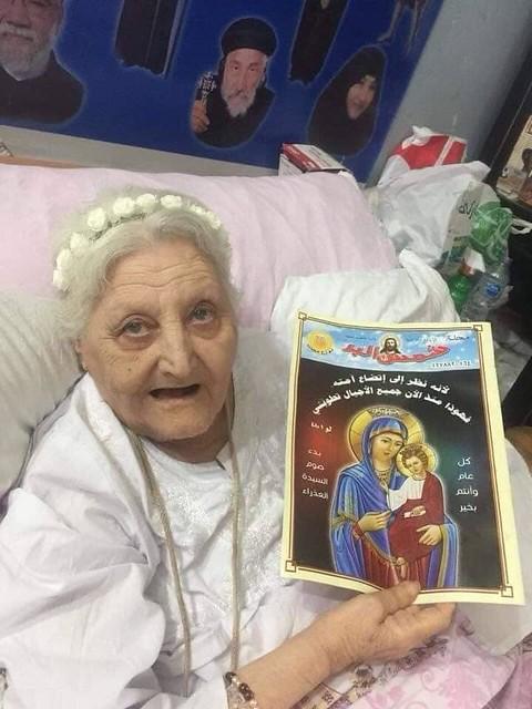الأم أمال الكاتدرائية (19)