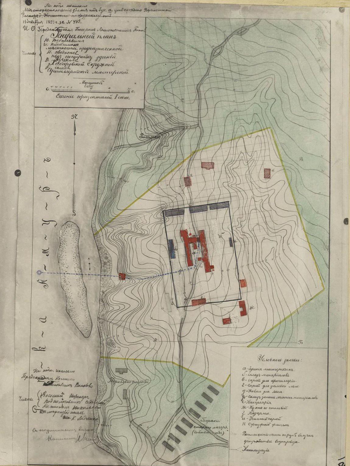 Генеральный план местности, предназначенной под постройку зданий Хабаровской окружной артиллерийской мастерской
