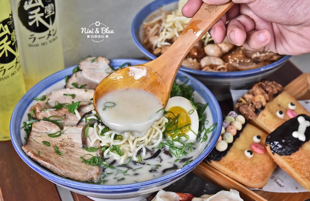 草屯美食 山禾堂 雞佛拉麵 菜單價格26